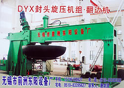 Wuxi Dongyang Spinning Equipment Co., Ltd.
